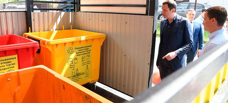 Старт дуального сбора мусора