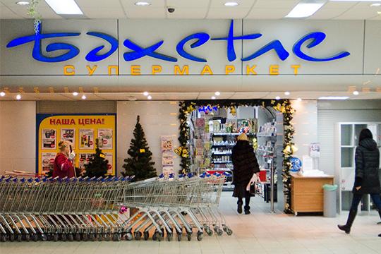 «В свое время в интервью я сказала, что в Москве сеть своих магазинов собираемся продавать, а в Казани, в Татарстане — нет, и это даже не обсуждается»