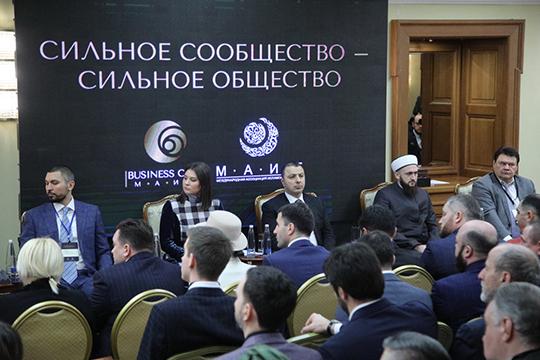 В МАИБ входят не только мусульмане, но и представители других конфессий, которые разделяют принципы этического бизнеса. Подтверждением этого было присутствие на форуме лидеров разных религий