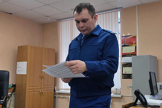 Гособвинитель Руслан Губаев предложил зачитать показания Мидхата Шагиахметова, которые он давал еще в стенах следственного комитета — 18 января 2018 года