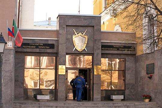 Прокуратура Татарстана запросила у школ копии учебных планов и положения о языках, утвержденного образовательным учреждением, а также все заявления родителей и учащихся о выборе родного языка
