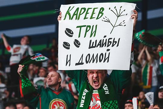 Казанский «Ак Барс» выиграл «Салавата Юлаева» в последнем «зеленом дерби» со счетом 3:2