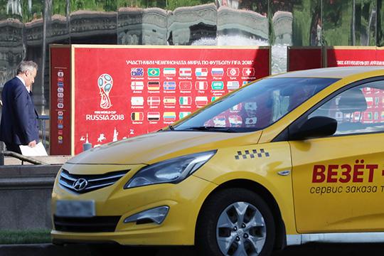 Не«Везёт»: федеральный сервис такси уезжает изЧелнов