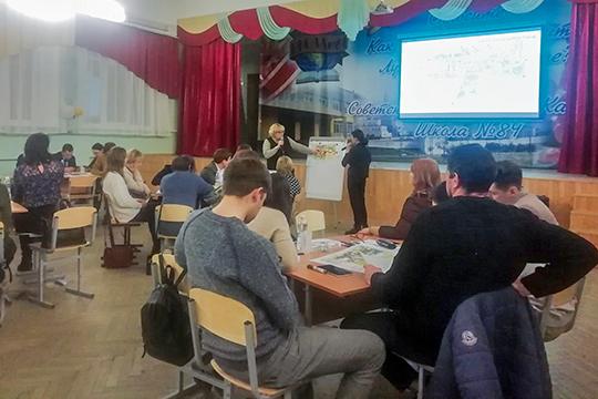 Очередное публичное обсуждение благоустройства территории прошло накануне в Казани