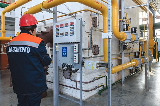 Всего на балансе АО «Казэнерго» 532 км трубопроводов тепловых сетей в однотрубном исчислении, 124 котельных, 26 центральных тепловых пунктов, где ведется подготовка горячей воды