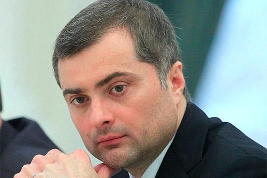 Владислав Сурков, уже нескованный служебным долгом, довольно любопытно высказался о собственной роли вформировании сегодняшнего государственного устройства России