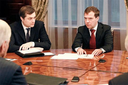Сурков подтверждает, что хотел уйти извласти еще в2013 году, после того, как Путин вновь стал президентом России после четырехлетнего срокаДмитрия Медведева