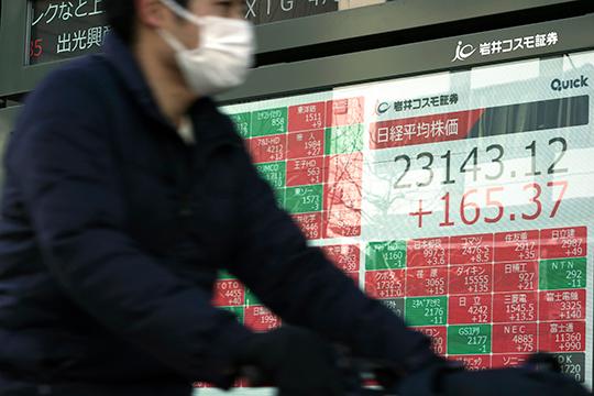 Европейские биржи еще в понедельник пережили крупнейшее однодневное снижение за два года, а состояние 500 богатейших людей в мире сократилось приблизительно на $139 млрд.