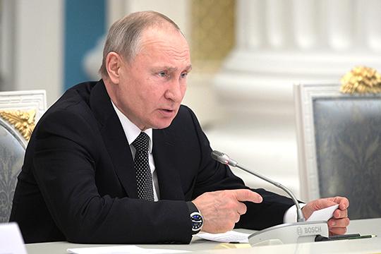 Владимир Путин: «Либо активы зарубежом, либо служить народу России»