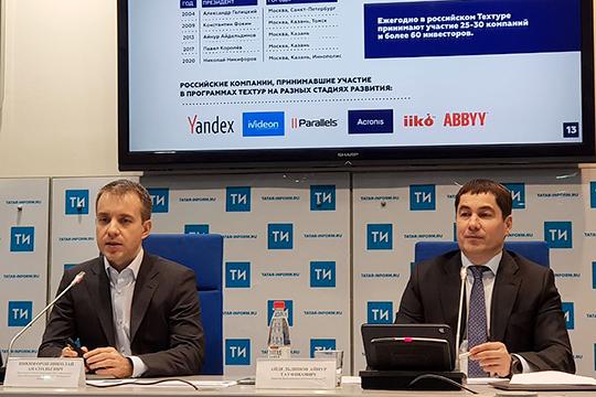 Айнур Айдельдинов и Николай Никифоров представили программу XV Российского венчурного форума, в рамках которого пройдет 5 российский этап европейского технологического тура Tech Tour Russia 2020