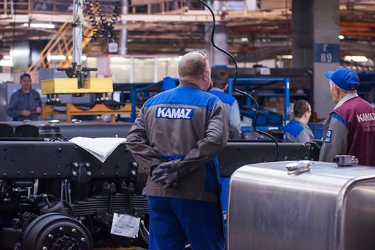 На КАМАЗе сейчас занято порядка 30 тысяч человек. Для сравнения: на пике производства в середине-конце 80-х занятых было свыше 120 тысяч. На одном только заводе двигателей работали 22 тысячи человек
