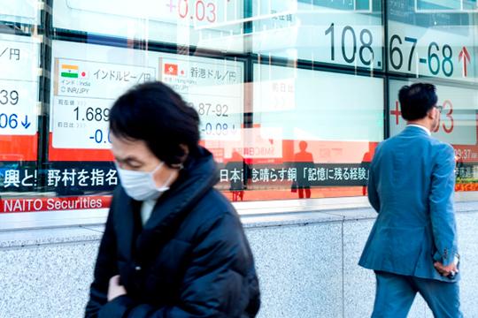 Фондовые рынки в Азии, разумеется, также продолжают падать. Основные индексы Китая закрылись в пятницу снижением в среднем на 4-5%