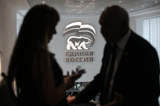 На этой неделе дискутировали о предполагаемом ребрендинге «Единой России», об объединении ее с ОНФ и уходе с поста председателя партии Дмитрия Медведева