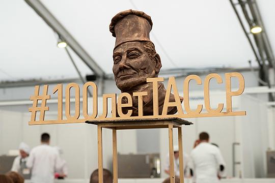 Можно организовать гастротур «ТАТАРСТАН 100 лет» по городам России