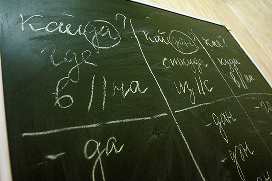 Обучение языку — это изучение в первую очередь грамматических структур, лексики, каких-то стилистических норм. А обучение на языке — это обеспечение его реального использования