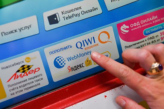 Провайдер платежных и финансовых сервисов Qiwi объявил о планах заняться цифровизацией ЖКХ по всей России и создать для этого новую компанию — ООО «Биллинг Онлайн Решения»