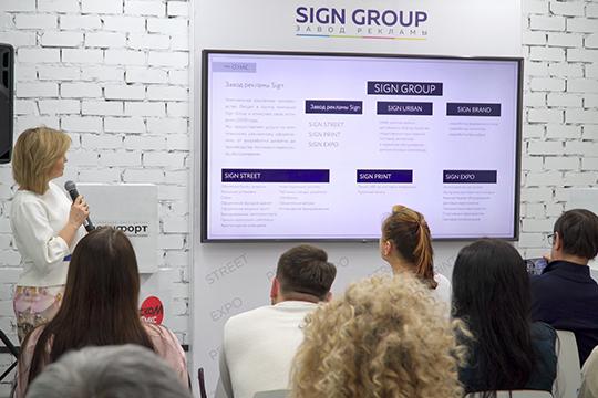 На днях компания Sign group — один старейших и опытных игроков рекламного рынка Казани показал, как работает обновленный завод по производству рекламы по ул. Восстания