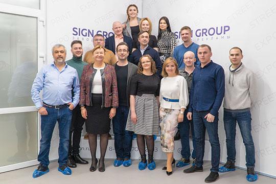 Sign group — это 1,5 тыс. кв. м производственных площадей, которая работает в пяти направлениях