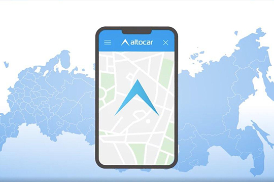 При размещении заявки всервисе AltoCar система моментально запрашивает текущую стоимость вашей поездки увсех агрегаторов ивыбирает самый выгодный вариант поездки, отправляя вашу заявку агрегатору