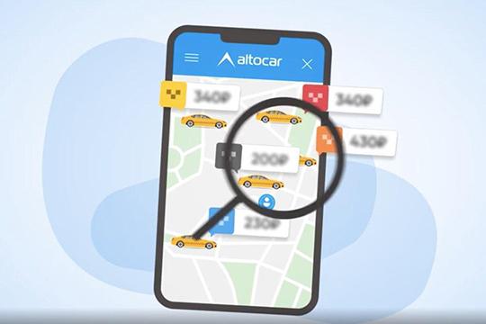 Сервис AltoCar позволяет забыть обэтих проблемах корпоративным клиентам. Сервис объединяет все сильнейшие агрегаторы такси России наодной платформе ипод одним договором