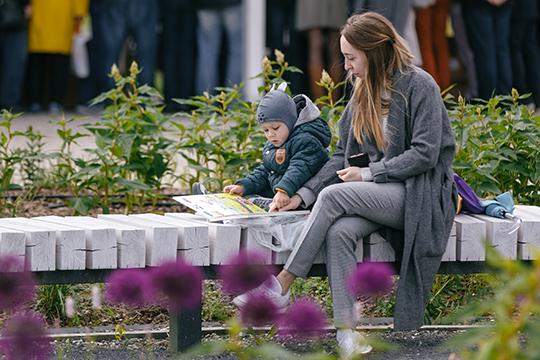Есть городские общественные пространства— парки искверы, год которых унас прошел и, видимо, будет продолжаться развитие этого направления, потому что города видят, что это очень здорово, что это меняет настроение горожан