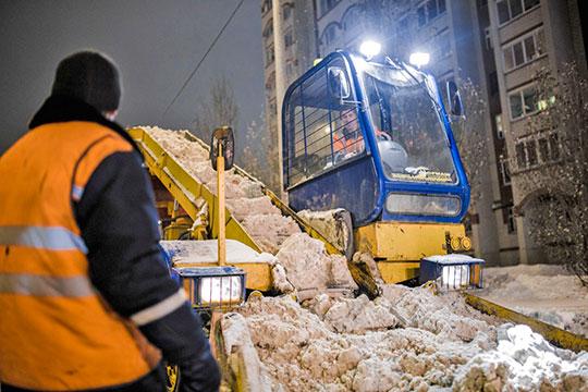 По информации исполкома Казани с улиц городские службы вывезли за сезон 208 тыс. тонн снега. А за аналогичный период в прошлом году вывезли 830 тыс.