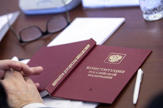 Предложенные главой государства изменения заняли, как сообщил накануне спикер Госдумы Вячеслав Володин, 24 страницы