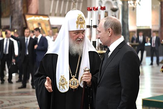 Впервые в контексте Основного закона про бога вспомнил патриарх Московский и всея Руси Кирилл. Он считает, что если в гимне упоминается «хранимая богом родная земля», то об этом можно еще раз напомнить и в Конституции