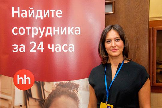 Отлично идут дела и у Альбины Султановой, директора казанского филиала HeadHunter. Она стала сильным лоцманом в море рекрутинга и управления персоналом, уверенно работает с крупными игроками рынка