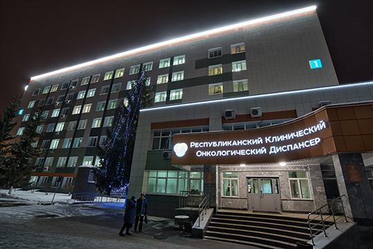 За 5 лет заболеваемость злокачественными новообразованиями в Казани увеличилась на 13%, сообщил на коллегии горздрава Владимир Жаворонков