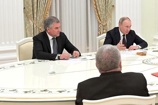 Вячеслав Володин сообщил, что в ко второму чтению поправок поступило 387 законодательных инициатив. Профильный комитет завершил свою работу