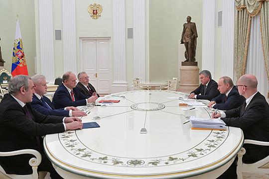 Президент и председатель Госдумы России провели встречу с лидерами думских фракций