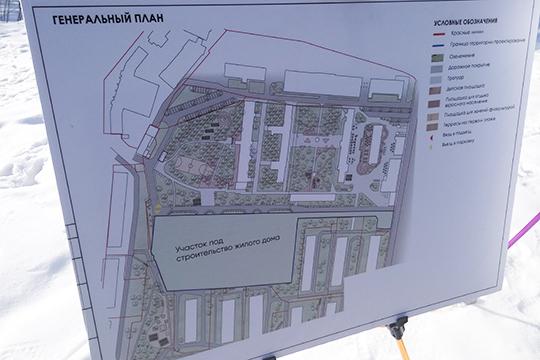 ООО «Факел» освоит территорию бывшего военного госпиталя по ул. Карла Маркса общей площадью 4,7 га, из которых 1,5 га пойдет под жилую застройку высотой не более 25 метров, а на 3,2 га проведут реновацию