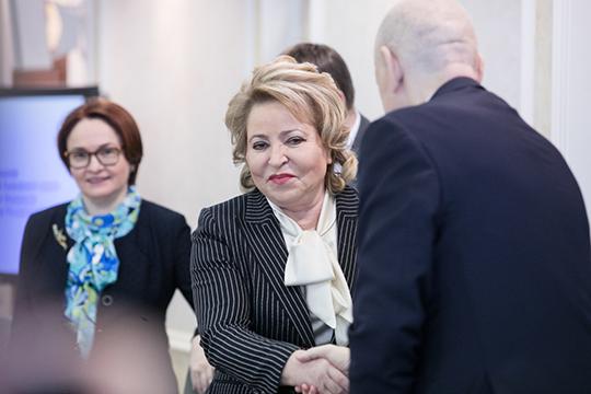 «Одна только Валентина Ивановна Матвиенко— это, извините, ядерный реактор такого масштаба, который сто мужчин заткнет запояс поэнергетике, поспособности достигать целей»