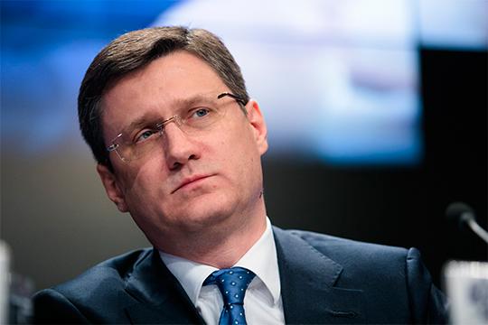 Александр Новакутверждал, что невидит смысла впродлении соглашения