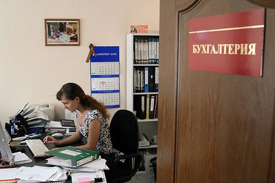 «Это влечет засобой затраты попривлечению дополнительных бухгалтерских услуг»