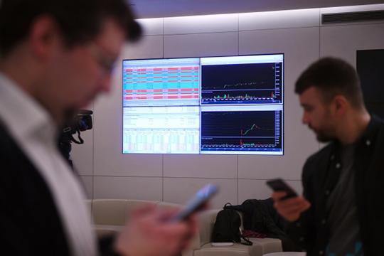 Вначале торгов наМосковской валютной бирже 10марта доллар подорожал до73 рублей, прибавив 4 рубля, евро вырос до82 рублей, подорожав на5 рублей