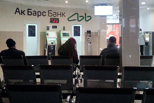 В небольшом офисе Ак Барс банка на ул. Авангардной, 74, доллар накануне утром продавался за 73 рубля 95 копеек, тогда это была самая низкая цена по городу, однако желающих купить его не нашлось