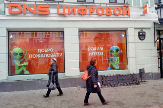 «Тенденция на повышение цены началась»: чем грозит обвал рубля простым покупателям