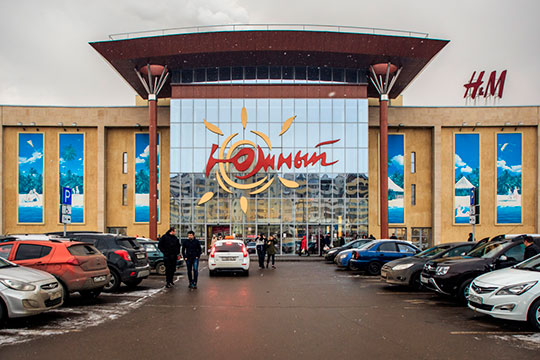 Первую десятку аутсайдеров татарстанского бизнеса замыкает девелопер ТРЦ «Южный» — возглавляемое Владимиром Барахтиным ЗАО «Казстройинвест»
