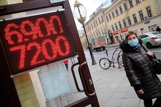 «Вирус появился в очень интересное время: финансовый кризис, международная напряженность. Как-то все совпало»