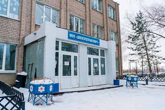 В картотеке Арбитражного суда РТ 11 марта появились иски к МУП «Электротранспорт» о признании предприятия банкротом