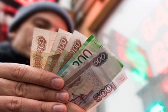 «Набегает общая сумма не менее 150 тысяч по самым скромным подсчетам!»