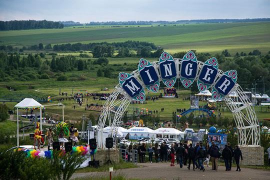 Самым ярким проектом, безусловно, был знаменитый сабантуй в Мингере — грандиозный праздник, который семья Миннахметовых ежегодно организует полностью за свой счет, принимая тысячи гостей
