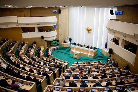 Установление итогов голосования региональных парламентов по одобрению поправок в Конституцию РФ прошло в дежурном режиме, заняв не больше 15 минут
