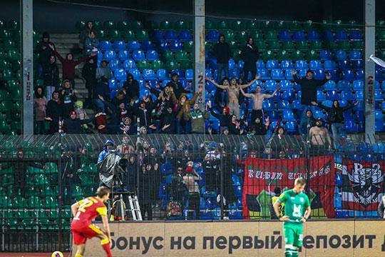 На секторе «Рубина» тоже было весело. После гола Зурико Давиташвили выездная трибуна начала скандировать: «К вам приехал чемпион страны»