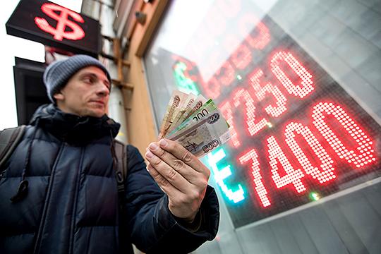 «Когда нефть дешевела в этом году, рубль укреплялся до 61 рубля за доллар. Это было вызвано тем, что сокращение экспортных доходов с лихвой перекрывалось притоком в страну спекулятивных капиталов»