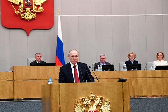 Поправки в Конституцию дают высокую степень свободы рук: Путин может остаться президентом ещё на пару сроков, причем не подряд