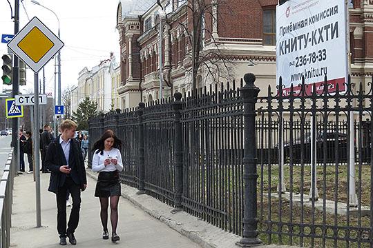 ВКНИТУ-КХТИ уже принято решение перевести лекции вонлайн-режим, апрохождение практики пока отложили