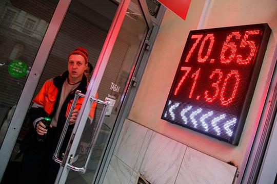 Россияне привыкли, что рубль связан с нефтью как сиамский близнец: падает черное золото, следом валится и «деревянный»